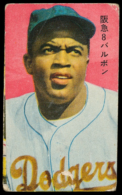 Net 54 Vintage Baseball Card Forum: This Day In Baseball History - J ...