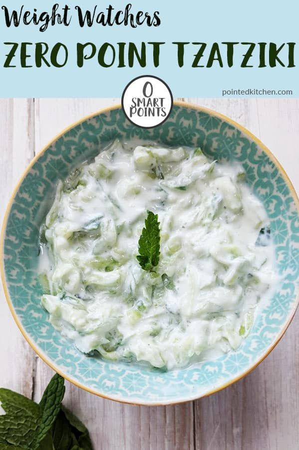 This zero SmartPoint Tzatziki is a perfect accompaniment for falafel and other M…