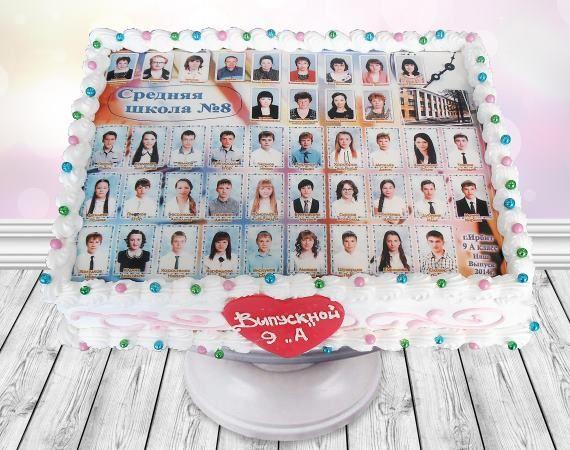 Торт на выпускной V1 http://www.9ostrovov.ru/