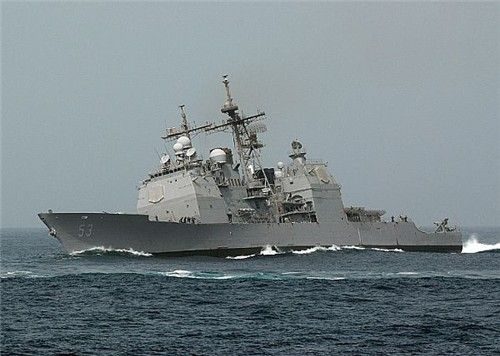 The USS John Paul Jones!!!  My favorite Destroyer. Hope to be on that ship when I go into the Navy... hopefully I will...