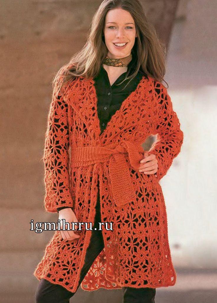 Удлиненный оранжевый кардиган из кружевных мотивов. Вязание крючком  Кардиган насыщенного оранжевого цвета из пряжи с  добавлением мохера, с красивыми кружевными мотивами поднимет настроение в осеннее ненастье