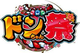 ドンちゃん祭のロゴ