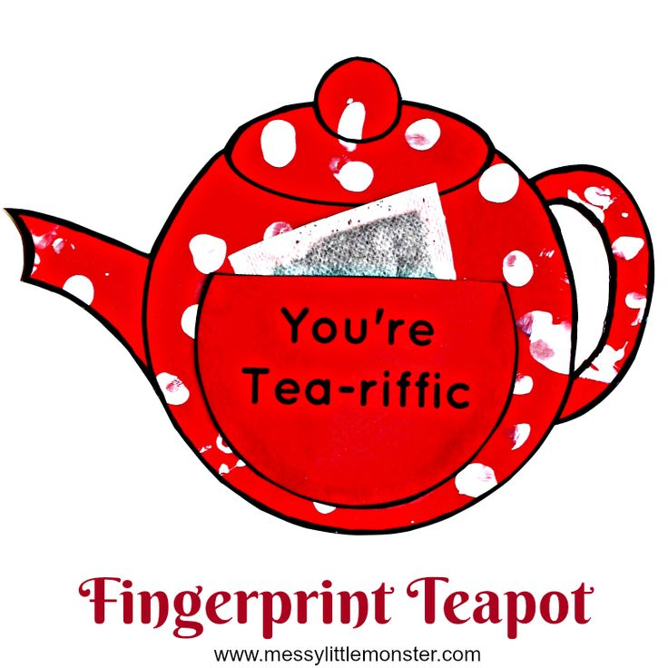 You're Tea-riffic easy teapot craft for kids with free printable. A simple paper craft and gift idea for babies, toddlers and preschoolers to make for mothers day, fathers day or as a teachers appreciation card. Also a fun activity to accompany the nursery rhyme 'I'm a little teapot'.