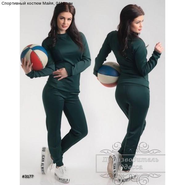 Спортивный костюм Майя