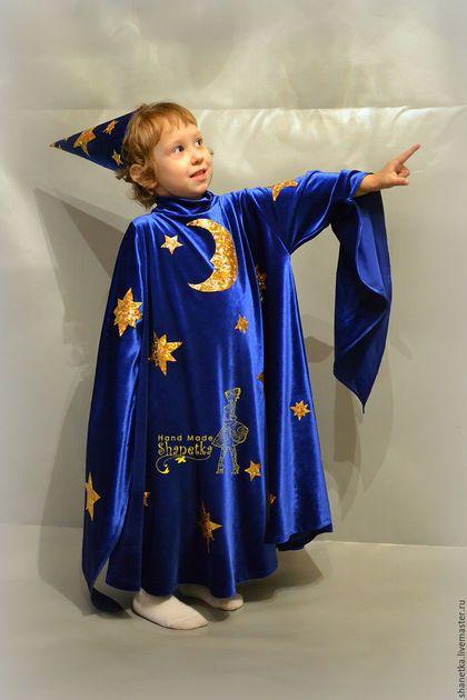 костюм звездочета, карнавальные костюмы 8-926-036-93-02