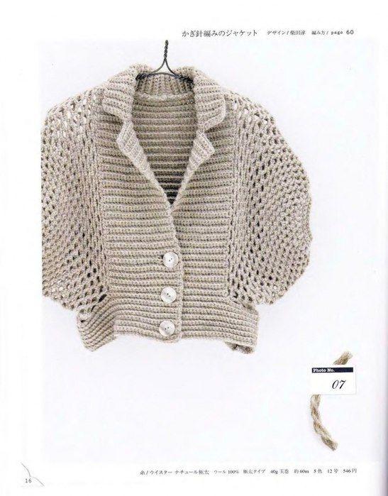 121 blusa de crochê Spectacular malha