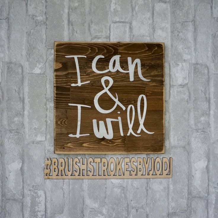 A personal favorite from my Etsy shop https://www.etsy.com/ca/listing/590243487/i-can-and-i-will-inspirational-signs
