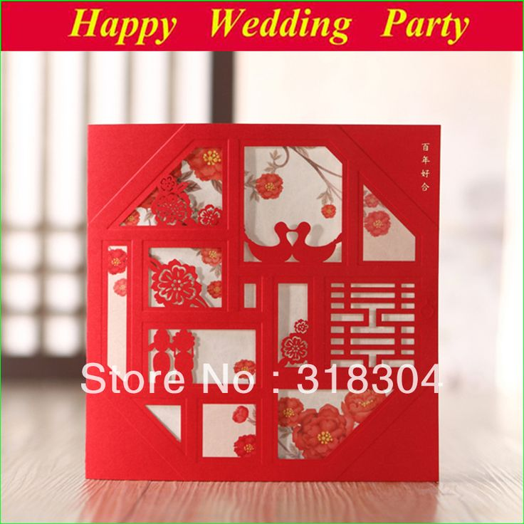 chinese wedding invitation card in malaysia%0A Cheap card scanner  Buy Quality wedding card bag directly from China wedding  card supplies Suppliers  Free Shipping Red Chinese Style Laser Cut Wedding  Card