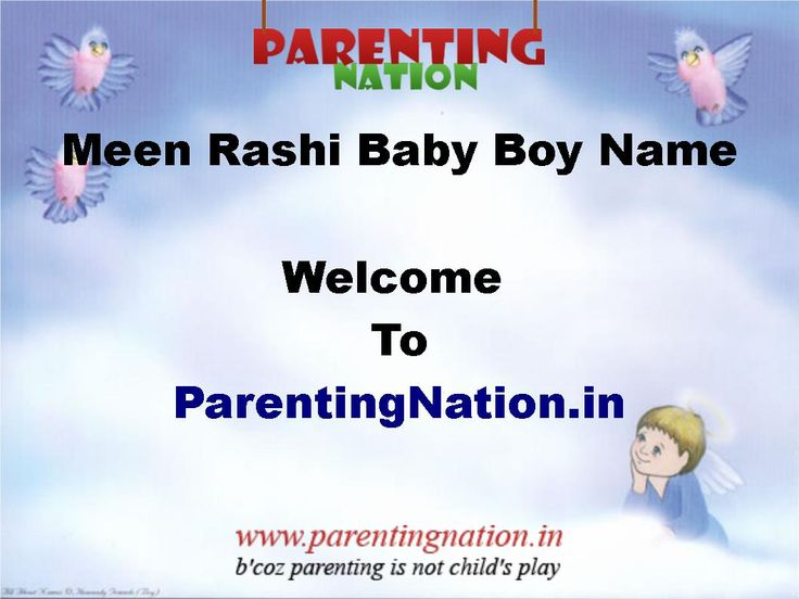 Welcome To Meen Rashi Baby Boy Names With Meanings Here You Can Find Large Collection