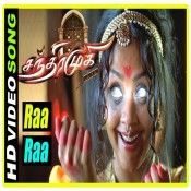 Raa Raa Telugu Movie Mp3 Songs Free Download
