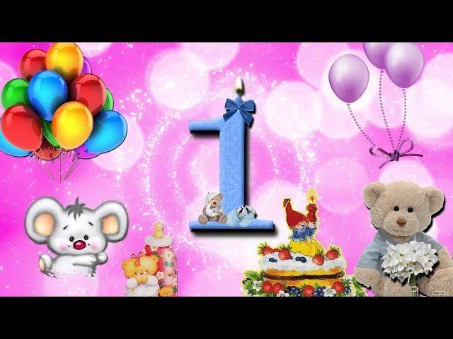 Картинках, видео поздравление с 1 годом
