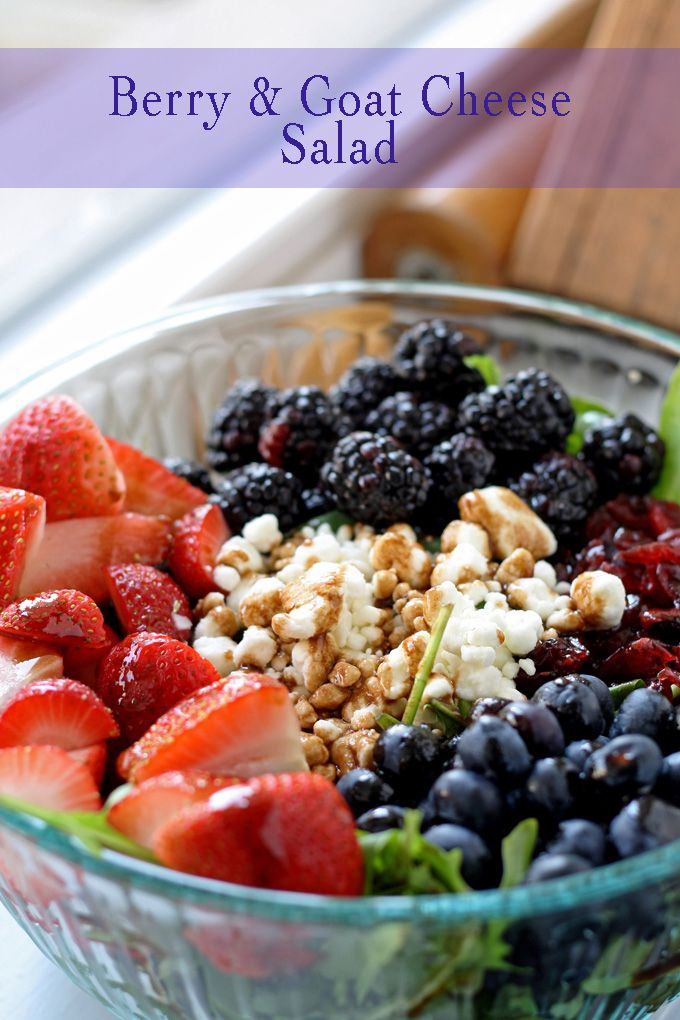This berry and goat cheese salad is full of fruit and greens. It's easy to make and delicious!