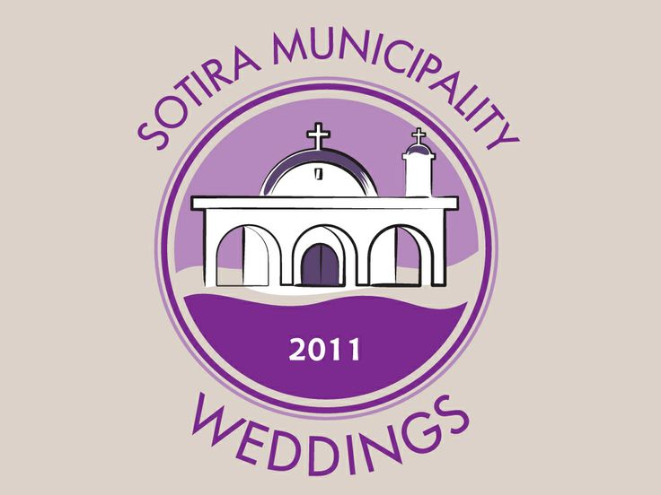 Sotira Weddings CYPRUS
