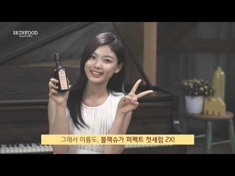 [스킨푸드] 김유정의 매끈 맑은 결_블랙슈가 퍼펙트 첫세럼 2X 메이킹 필름 - YouTube