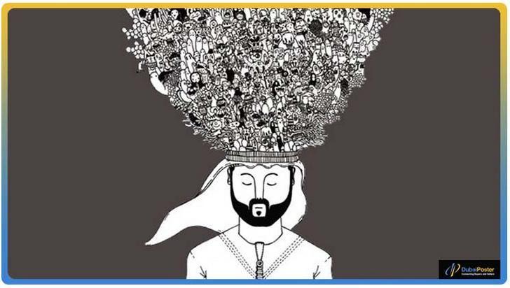 Occupy the Window Project by Sultan Al Ramahi