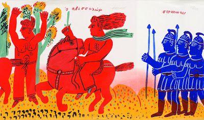 NYXTOΣΚΟΠΙΟ: ΑΛΕΚΟΣ ΦΑΣΙΑΝΟΣ:«ΤΕΧΝΙΚΗ»  Στην Kapopoulos Fine Ar... http://nuxtoskopio.blogspot.gr/2017/04/kapopoulos-fine-arts-golden-hall.html