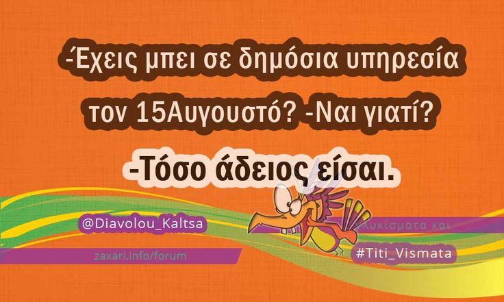 Από τον/την @Diavolou_Kaltsa στα γλυκίσματα και Titi_Vismata