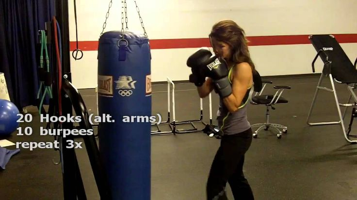 Heavy Bag Workout with Jessica... Feeling the burn after this one!! LOVE this workout