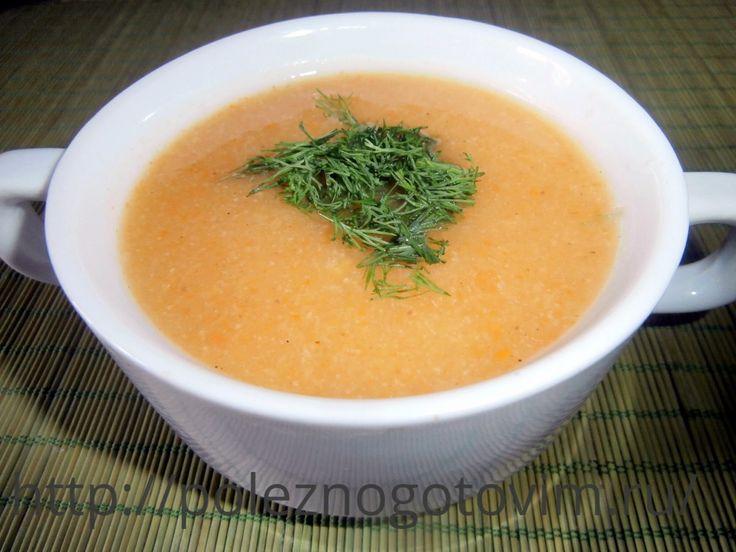 Суп пюре диетический рецепт фото
