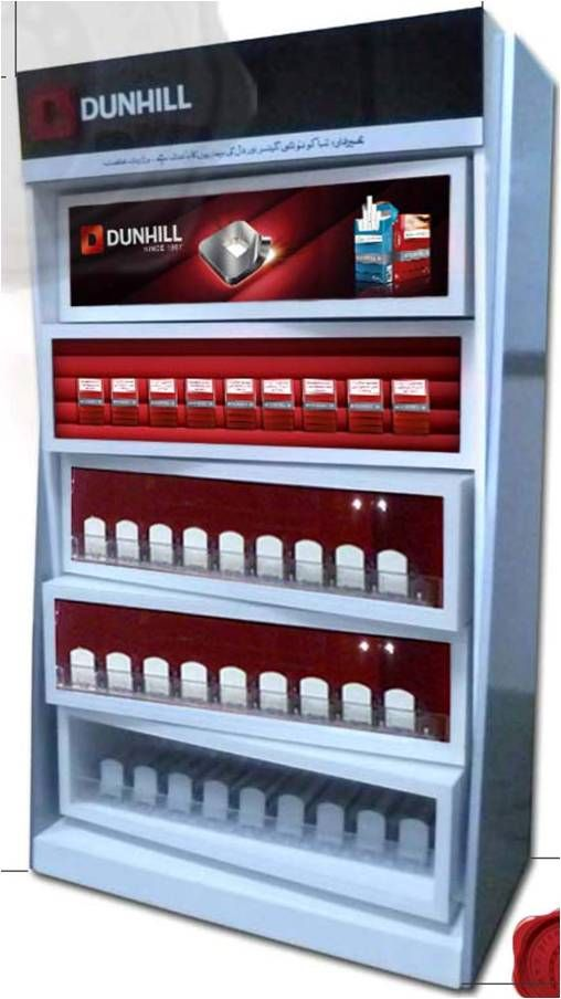 DUNHILL Merchandising Unit, designed & produced by Display Power Global- Pakistan