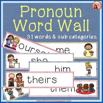 Pronouns Word Wall - Illustrated: This Pronoun Word Wall set includes each of the following types of pronouns: personal pronouns (subject, object, singular and plural), possessive pronouns, and reflexive pronouns. It also includes a large sentence strip which displays the definition of a pronoun for you to add above your word wall area.