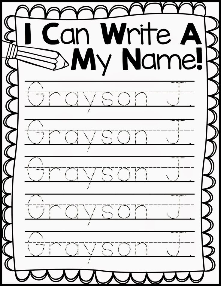 How to write my name in cursive online