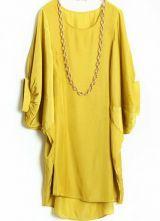 Yellow Batwing Puff Sleeve Loose Dress $32.10