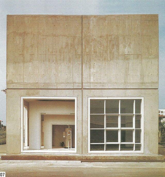 Hiromi Fujii - Todoroki House (1975)