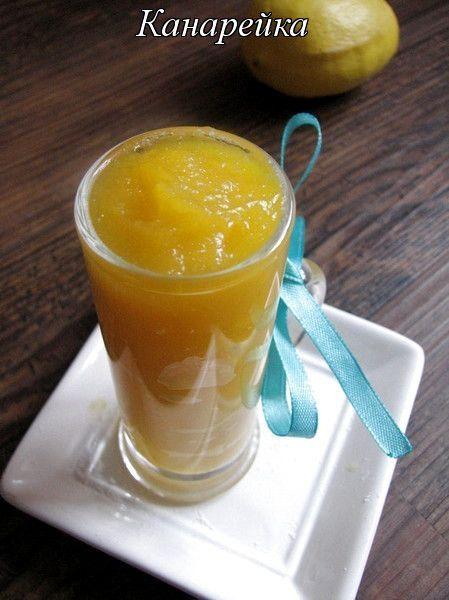Lemon Сurd (лимонний курд)