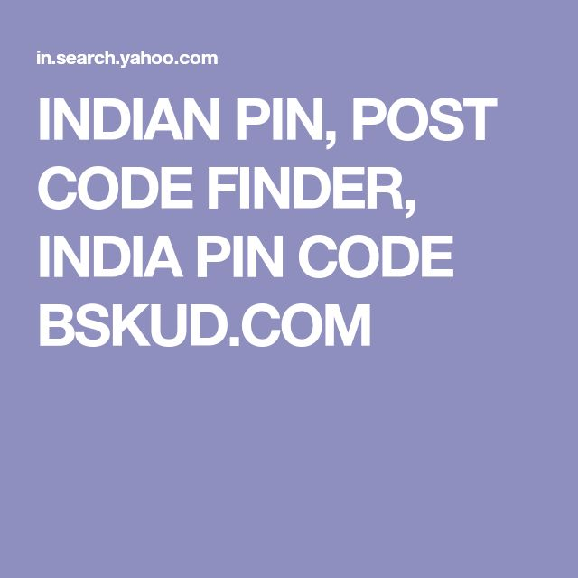 INDIAN PIN,    POST CODE FINDER,    INDIA PIN CODE  BSKUD.COM