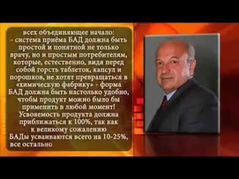 Виктор Александрович Тутельян об Agel.