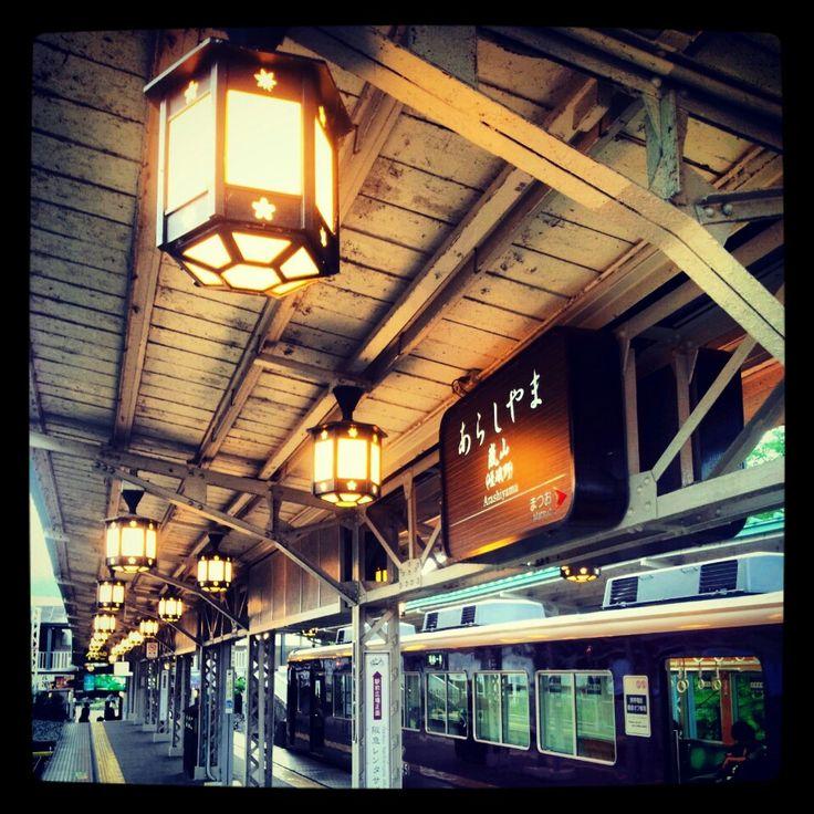 阪急 嵐山駅 (Hankyu Arashiyama Sta.) (HK-98) : 京都府
