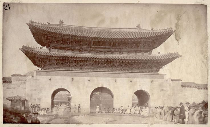 """Verso: """"palace gate"""" ca. 1890. Natl Anthropological Archives SIRIS"""