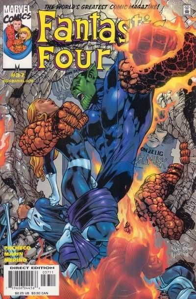 Fantastic Four #37 - There's No Business...