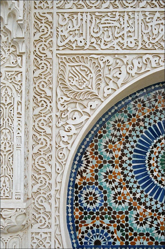 """Grand Mosque of Paris, Paris, France. The Grande Mosquée de Paris is located in the 5th arrondissement and is one of the largest mosques in France. Built in Neo-Mudéjar style, the mosque was founded in 1926 as a token of gratitude, after WWI, to the Muslim tirailleurs (or """"shooting skirmishers"""") from France's colonial empire. Initially sponsored by the king of Morocco, the mosque was assigned to Algeria in 1957 by the French Foreign Minister. The mosque is currently led by mufti Dalil…"""