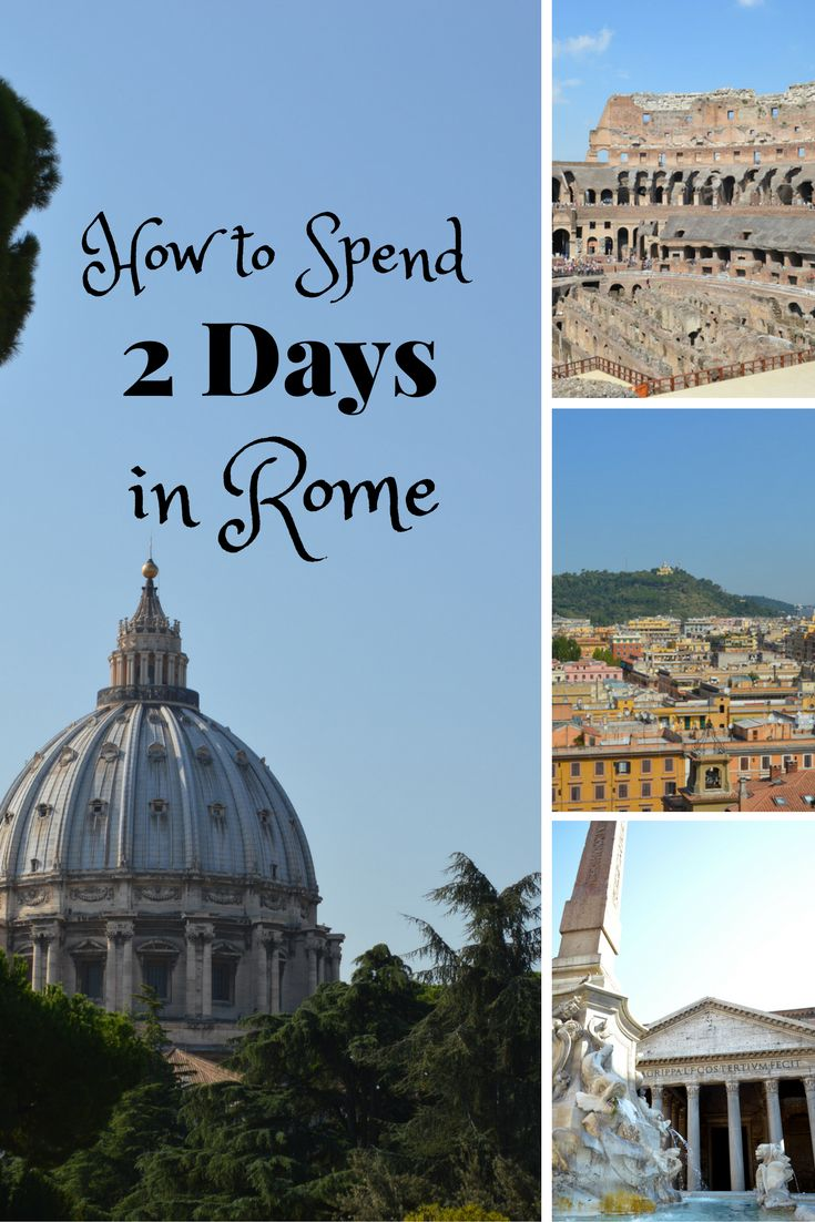 Information about what to do in Rome if you've only got two days to spare, including the city's must-see attractions and maps. asoutherntraveler.com