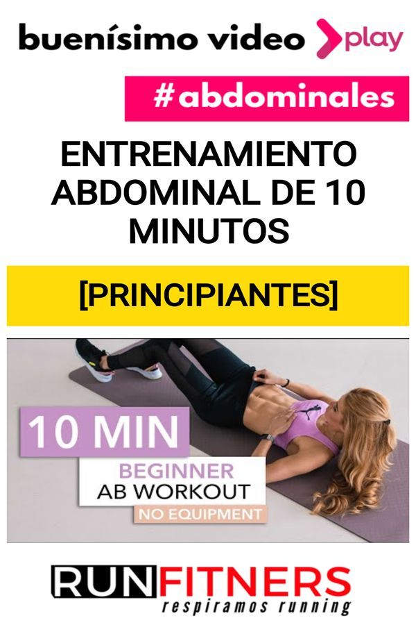 Entrenamiento Abdominal De 10 Minutos Principiantes Entrenamiento De Abdominales Abdominales Ejercicios Abdominales