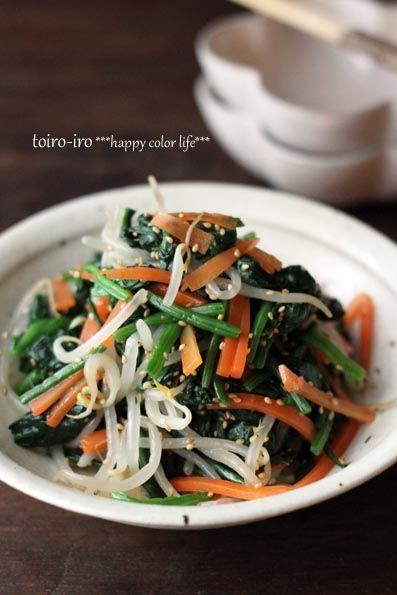 茹で野菜のもやしサラダ Boiled Vegetable Bean Sprout Salad