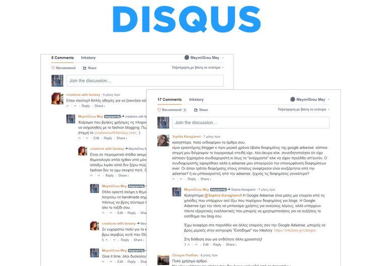 Το Disqus ήταν ένα από τα πρώτα εργαλεία που πέρασα στο Inkstory και υπάρχει από τη πρώτη κιόλας ημέρα που δημοσίευσα το blog.