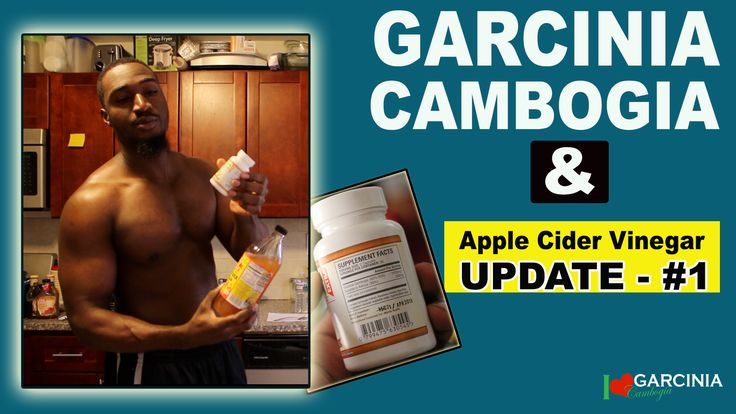 How To Use Garcinia Cambogia And Braggs Apple Cider Vinegar Drink Recipe For Weight Loss. Here's How To Get Started For Cheap!