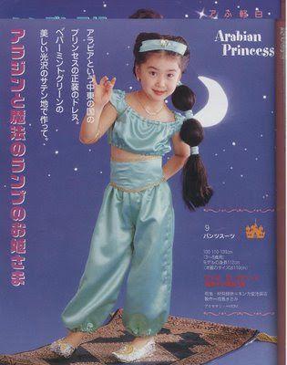 Disfraz de la princesa Jasmine de Aladdin con patrones | Trato o truco