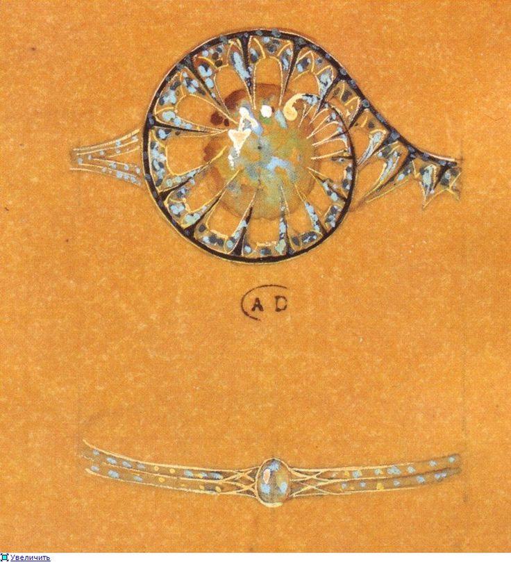 Ювелирное искусство модерна. Творчество Жоржа Фуке (Georges Fouquet, 1862 -1957).Art Nouveau jewelry by Georges Fouquet.