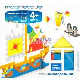 mágneses hajós kirakó (3550.-)