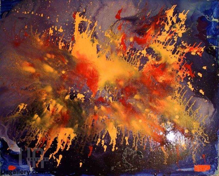Абстрактная картина «Параллельная реальность. Оранжевый» дизайн современных…