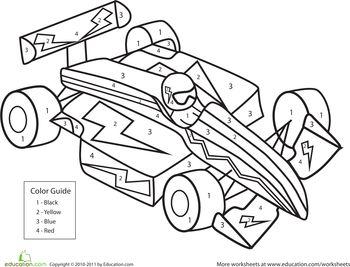 Color by Number Race Car | Worksheet | Education.com ...
