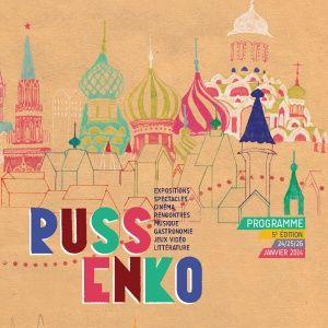 Russenko Le Kremlin-Bicêtre 26 Janvier