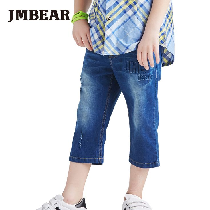 Cheap pants apparel, Buy Quality pants lycra directly from China jeans for Suppliers: JMBear Brand 2016 fashion jean shorts for kids causal pants boys children solid pattern type slacks for babyUSD 29.30/pi