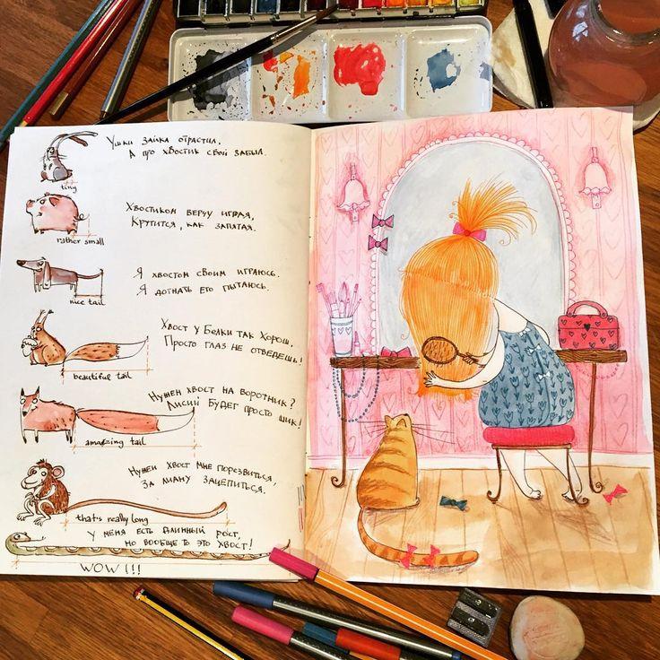 Here are my Tails for Day 11 of our drawing marathon. We are measuring tails and making pony tails :)) poems are by my Mum. 🌐 вот мои хвосты и хвостики  на День 11 нашего марафона. Мы измеряем хвосты и завязываем хвостики. Стихи не мои. Это моя мама сочинила пока я рисовала. #денькрокодила #illustration #work #рисунок #иллюстрация #art #drawing