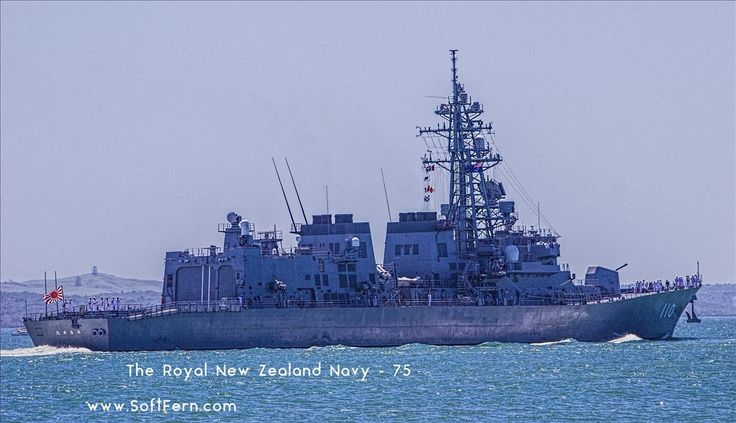 JS Takanami (DD-110)        Auckland, The Royal New Zealand Navy – 75 Anniversary. From our archive. ... 15  PHOTOS        ... Vessels have been berth either at Ports of Auckland        Read original article:         http://softfern.com/NewsDtls.aspx?id=1137&catgry=15            SoftFern News, SoftFern Tech News, SoftFern Sport News, Royal New Zealand Navy - 75 Anniversary, CNS Yang Cheng (China), HMNZS Te Mana, Bark Esmeralda (Chile), HMNZS Manawanui, military vessels, ROKS Chungbuk, INS…