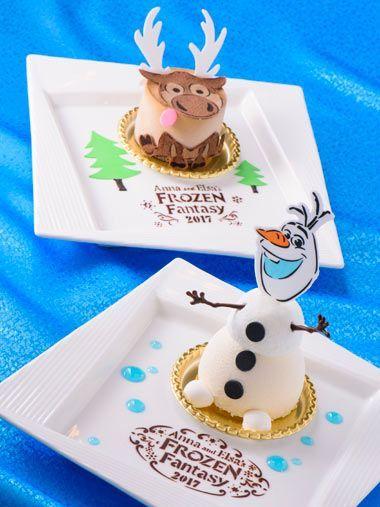 Frozen Fantasy 2017 Merchandise & Food | TDR Explorer